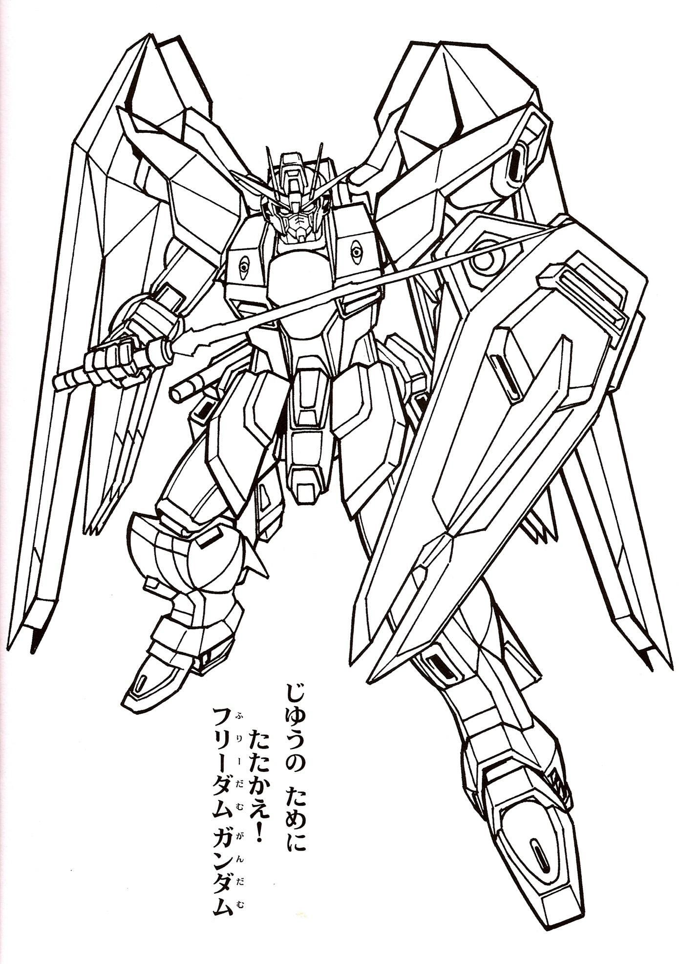 gundam coloring pages Free coloring pages of gundam | Gundam | Pinterest | Gundam  gundam coloring pages
