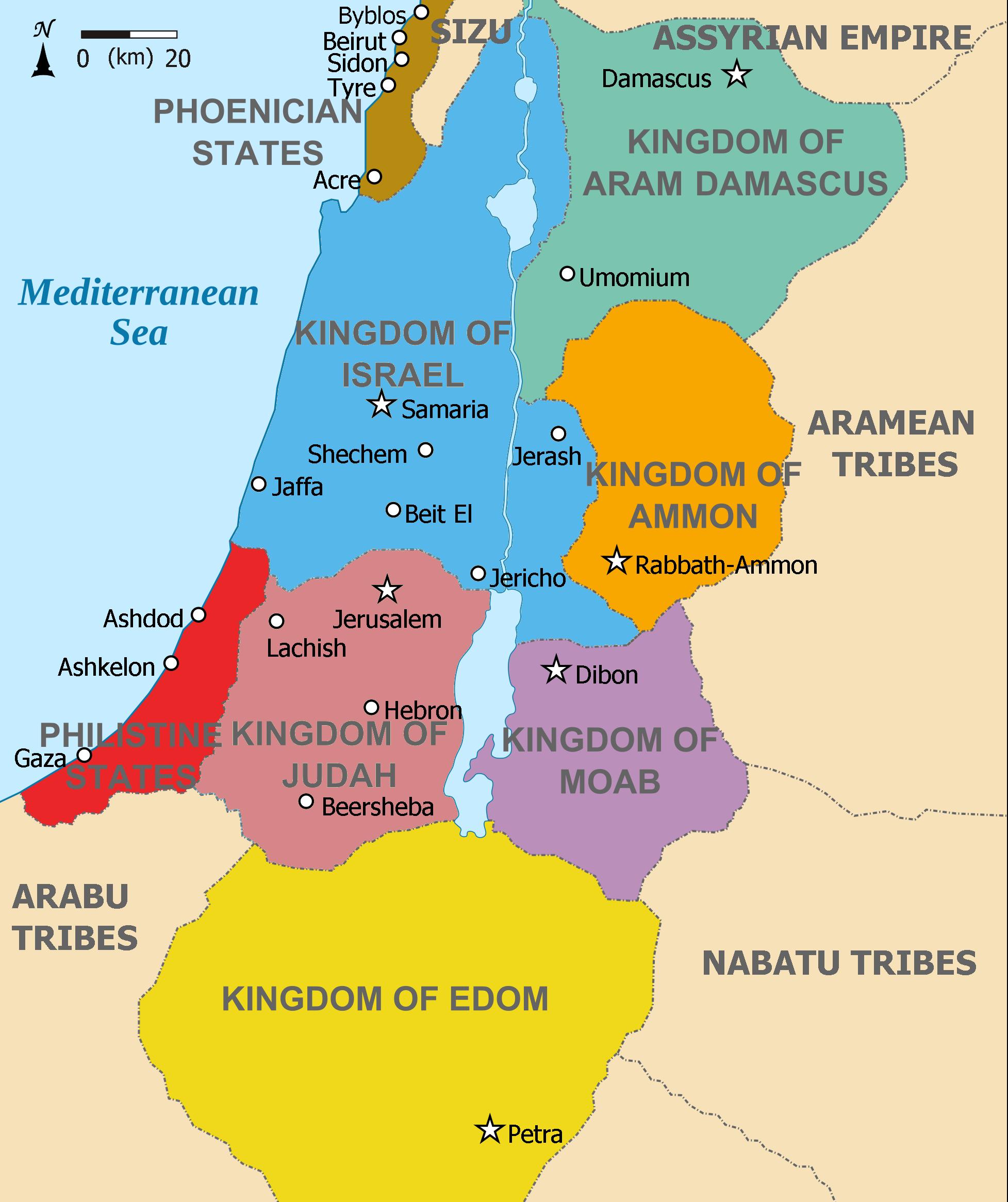 Kingdom Israel On World Map on israel divided, israel 700 bc, israel home,