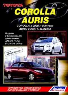 you can download auto repair manuals service manuals workshop rh pinterest com