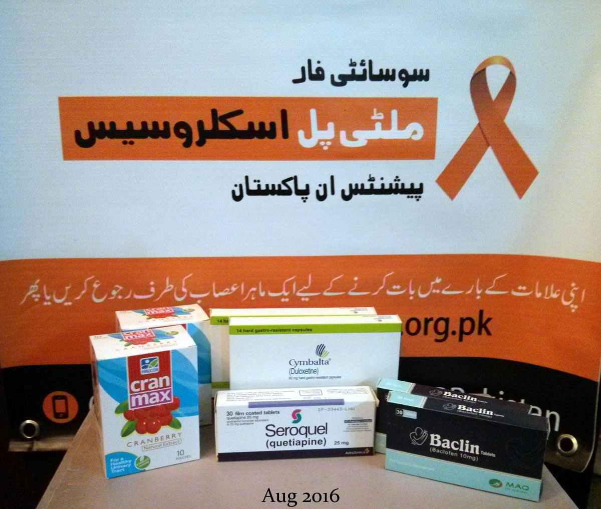 We Are Ready To Dispatch These Medicines To A New Patient From Wahh Cantt He Is 40 Years Old And Has 5 Kids But Due To Ms He Stitch Clothes Supportive 5 Kids