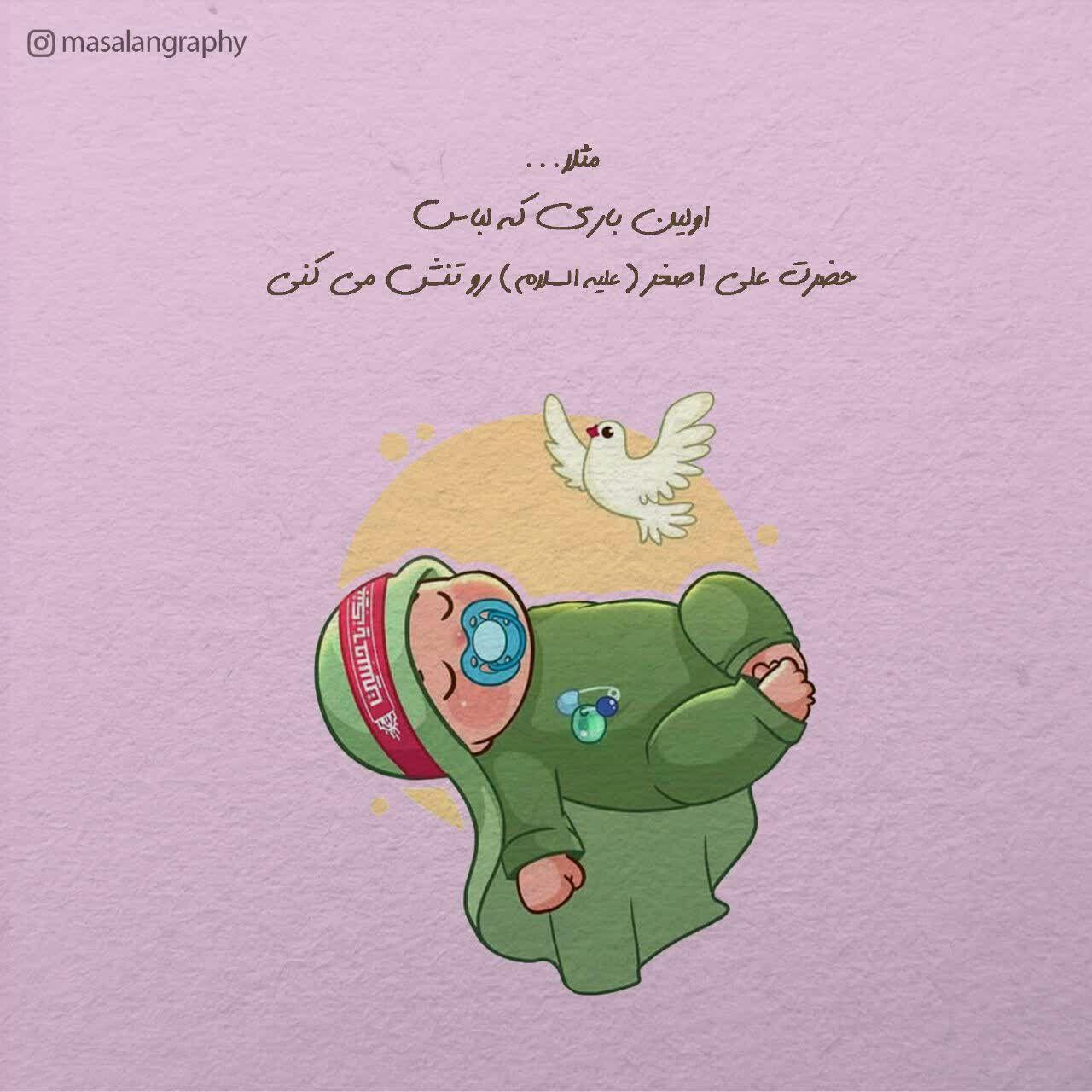 بسم الله الرحمن الرحیم امام سجاد علیه السلام در رساله حقوق خود فرموده اند و