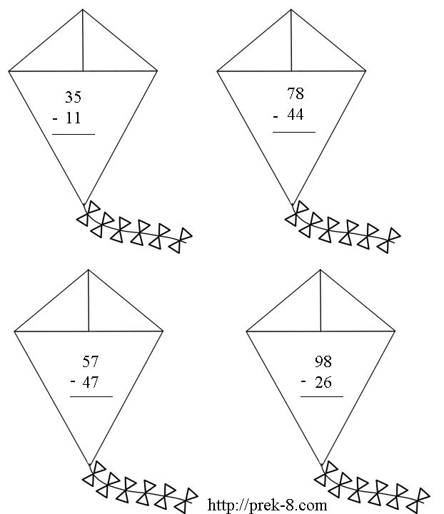 Kite Worksheets Yahoo Image Search Results Its National Kite