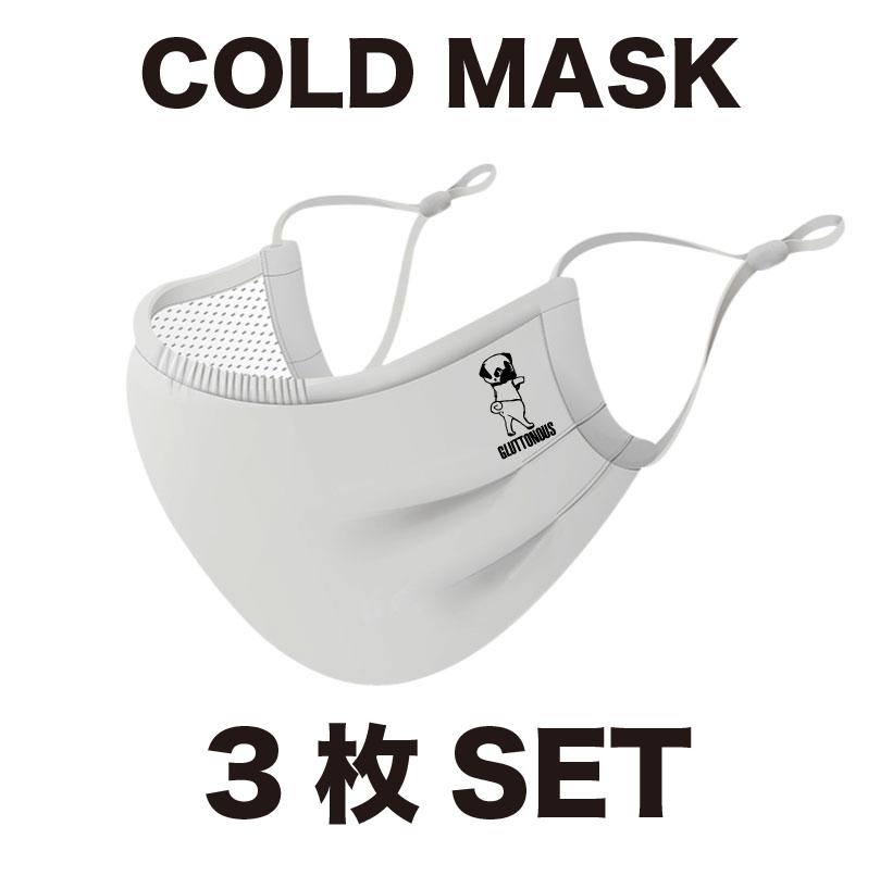 予約 コールド マスク