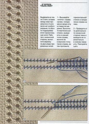 Gallery.ru / Фото #67 - Полный курс вышивки - Li-Sav ...