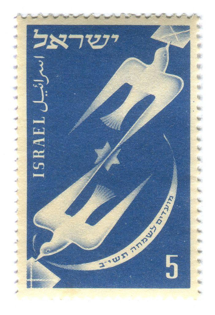 https://flic.kr/p/7nEyur | Israel Postage Stamp: Carrier Pigeons | catalog #72, c. 1951 part of the Festivals 5712 series.   Designed by Wind Struski