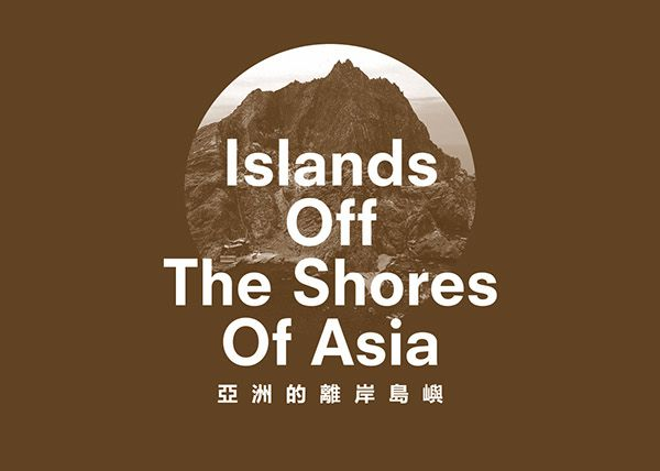 Islands Off The Shores Of Asia on Behance