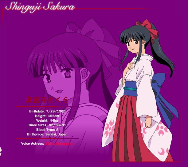 Sakura Shinguji from Sakura Wars サクラ大戦, アニメ, サクラ