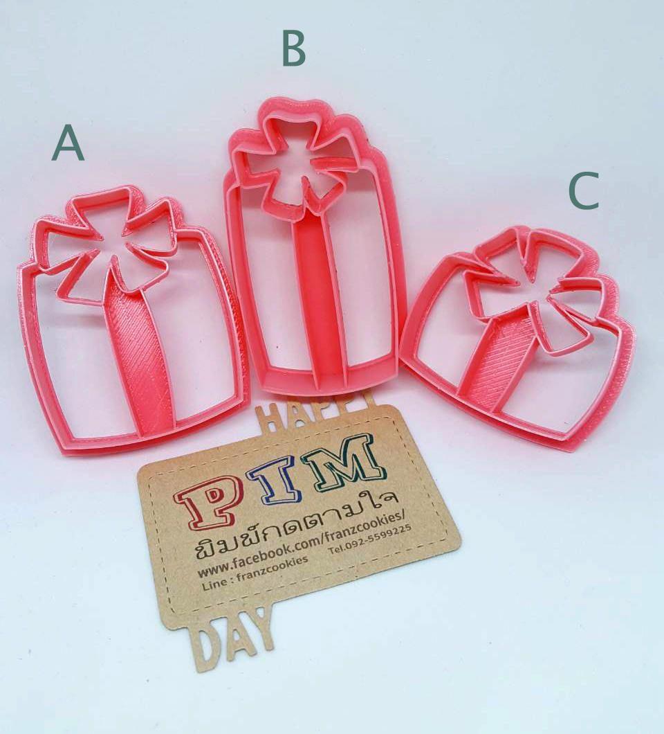 Gift Box Cookie Cutter, Present Cookie Cutter by PimCookieCutter on ...