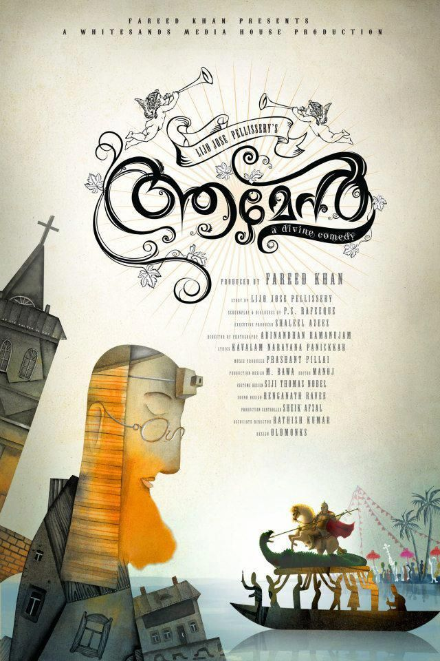 Malayalam Movie Amen Posters Prints Movies Full Films