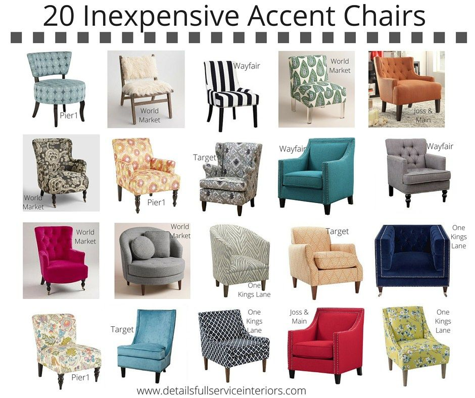 20 Inexpensive Accent Chairs To Add Some Fun To Your Home Inexpensive Chairs Accent Chairs Inexpensive Living Room