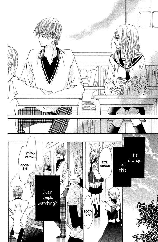 Kimi to Kyun Koi, Shiyou. 1 Page 29