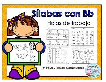 Sílabas con la letra b - ba, be, bi, bo, bu. Hojas de trabajo ...