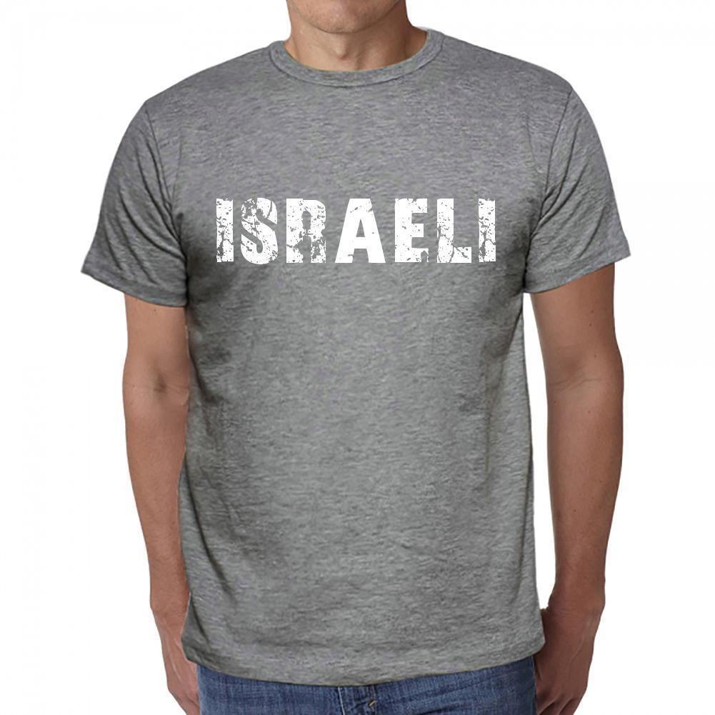 israeli, Men's Short Sleeve Rounded Neck T-shirt