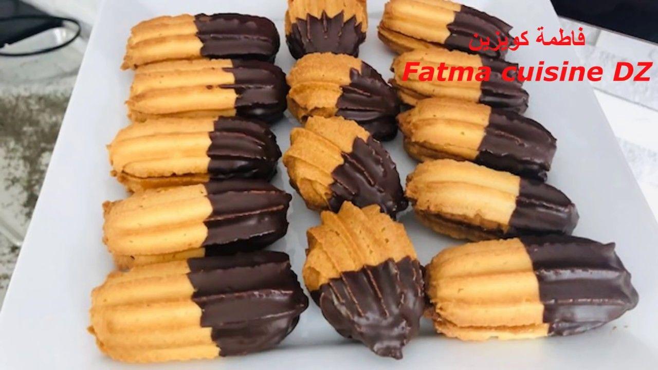 Des Petits Fours A Base De Meringue Dz جديد بيتي فور بالمورانغ هش و Petit Fours Yummy Food Meringue