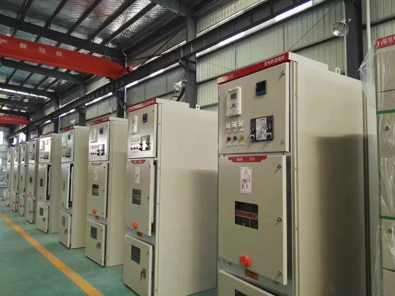 High Voltage Diesel generator set Deep sea control system
