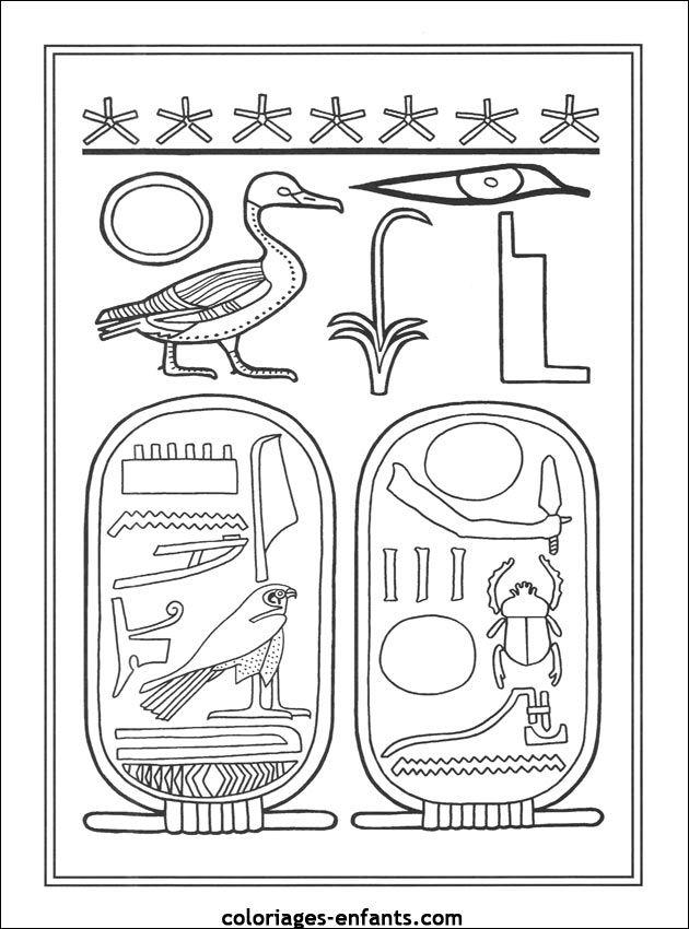 Coloriage Egypte 0 Desen Boyama Pinterest Egypt Egypt Art