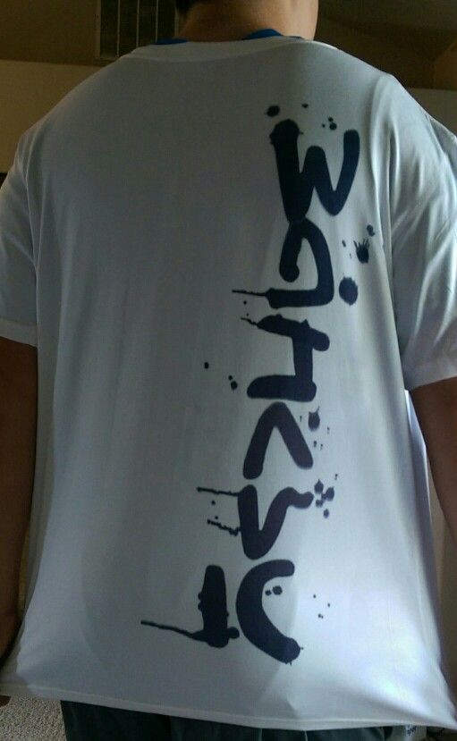 Sublimation t-shirt Banksy signature