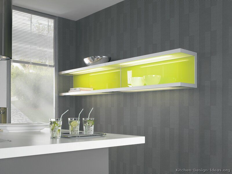 Kitchen cabinets modern gray kitchen cabinet and wall with for Grey yellow kitchen ideas