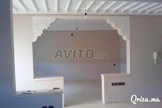 منزل للبيع, 750 000 DH, Tiznit Maroc El Hamzzat Pinterest