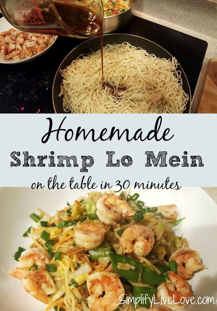 An easy recipe for lent homemade shrimp lo mein on the table in an easy recipe for lent homemade shrimp lo mein on the table in 30 forumfinder Images