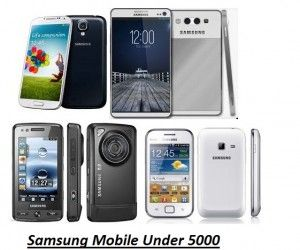 Samsung Mobiles below 5000 http://latest.com.co/samsung-mobile-price-below-5000.html