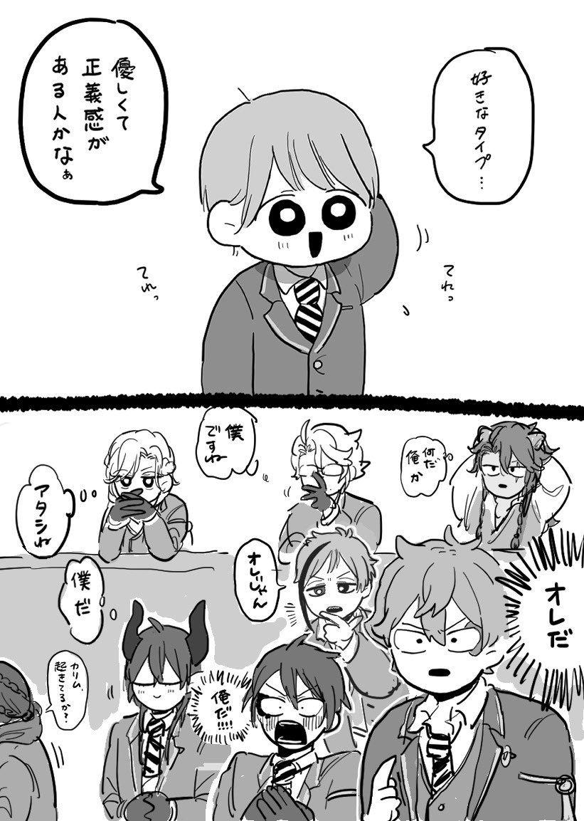 pin by airis on not upset at second anime wonderland disney villains