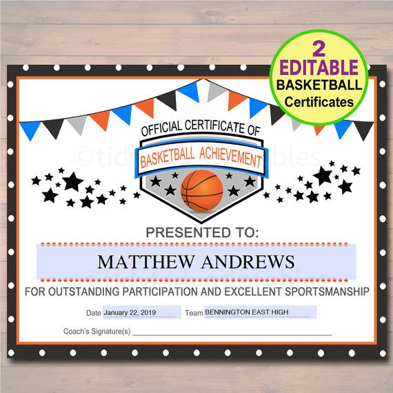 Editable Basketball Certificates Instant Download Basketball Team