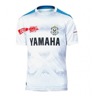 2020 21 Cheap Jersey Jubilo Iwata Away Replica Soccer Shirt 2020 21 Cheap Jersey Jubilo Iwata Away Replica Soccer Shirt Cheap