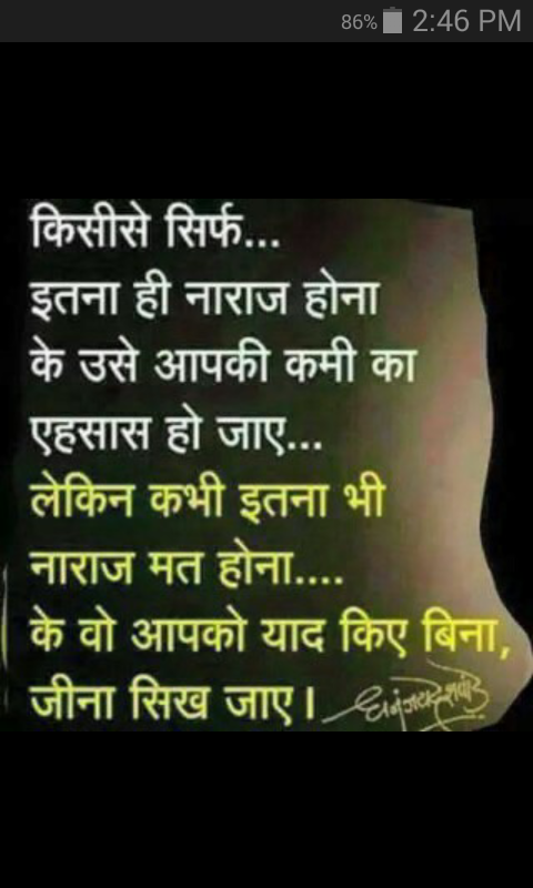 Miss You Alot Bhupinder Pinterest Hindi Quotes Quotes And