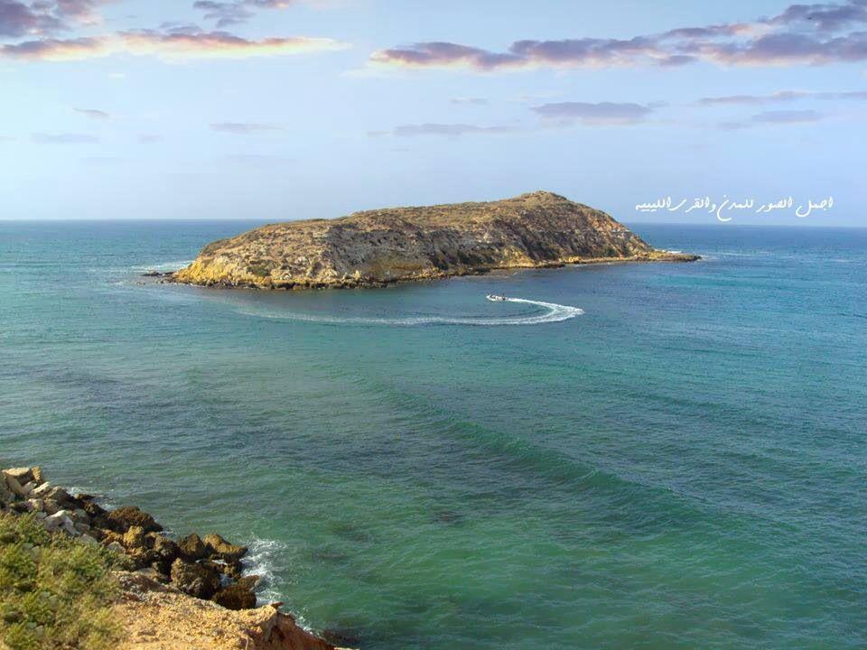 جزيرة بسيس على شاطئ قماطة ليبيا Beautiful Destinations Libya Outdoor