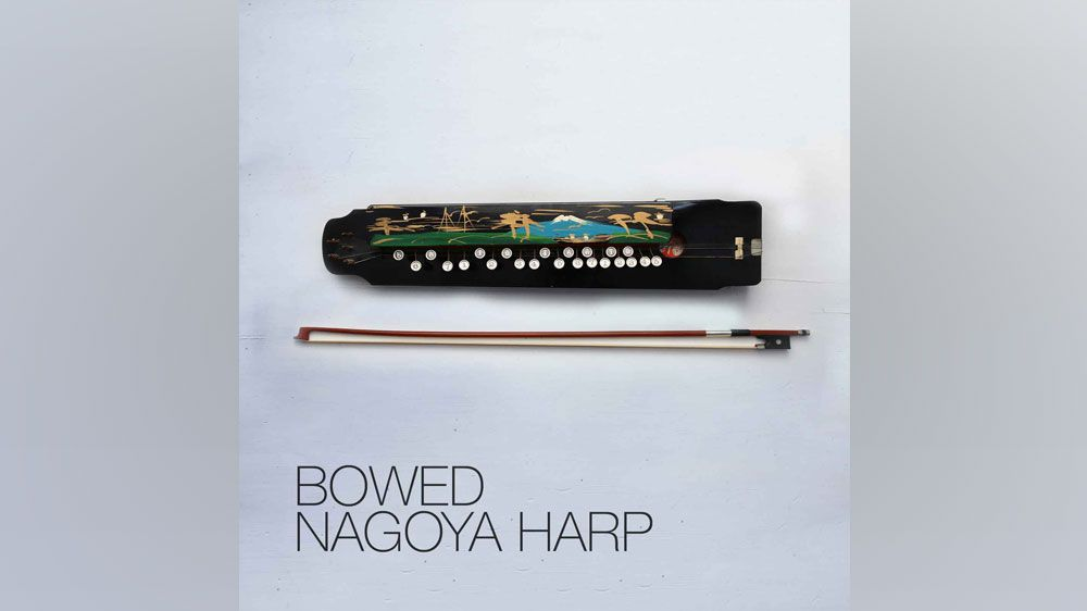 Decent Samples Releases FREE Bowed Nagoya Harp for Kontakt | samples