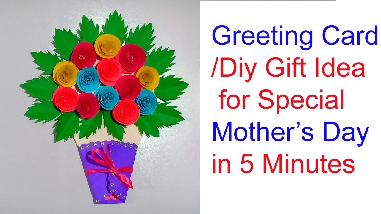 Mother S Day Greeting Card Beautiful Handmade Mother S Day Card