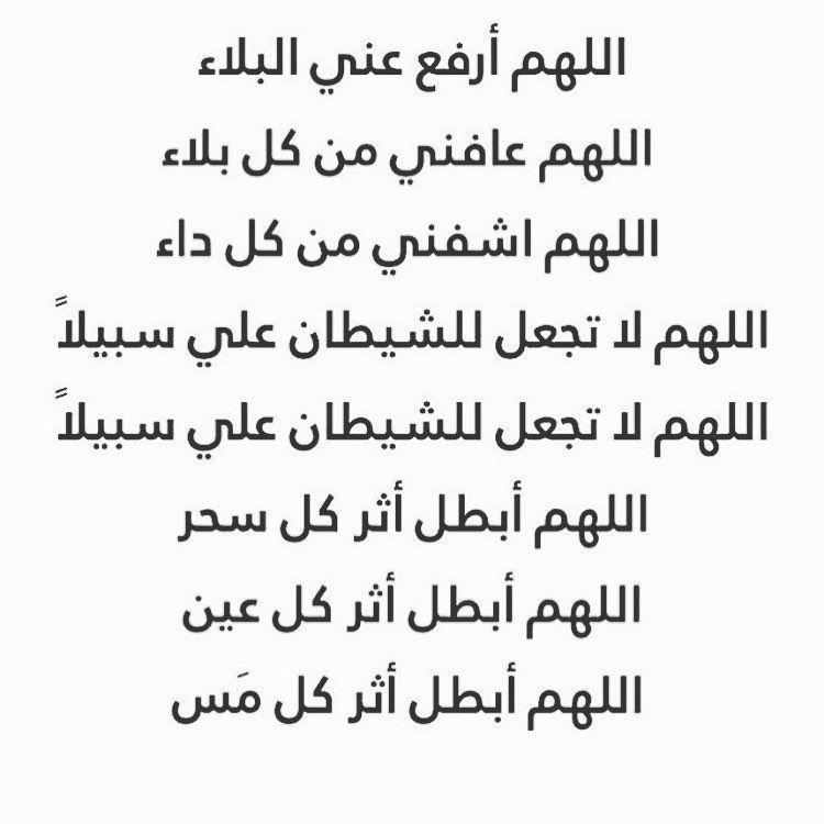 Instagram Post By Ad3aaya Oct 5 2018 At 10 02pm Utc Quran Quotes Inspirational Islamic Inspirational Quotes Islamic Phrases