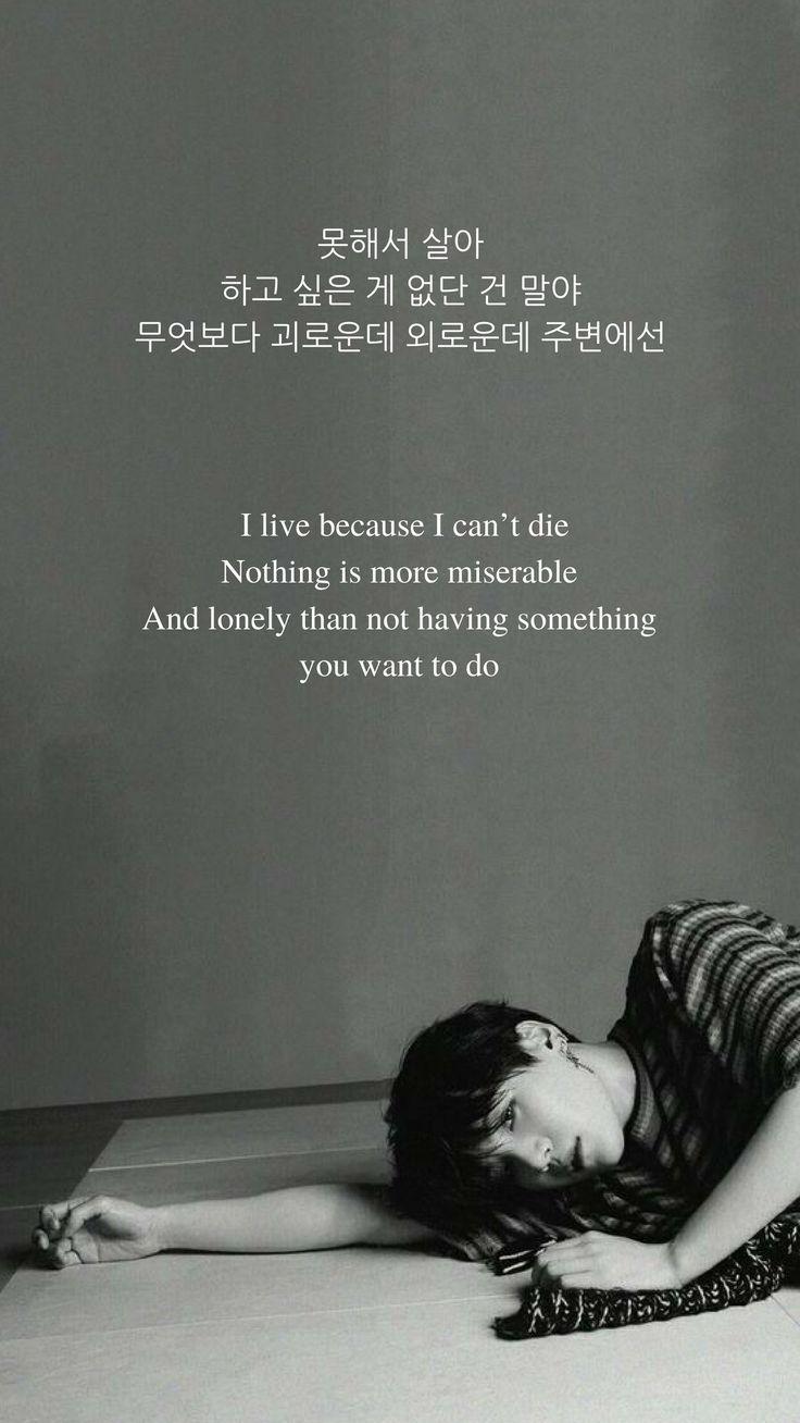 So far away by Suga (BTS) Lyrics wallpaper #littleboyquotes