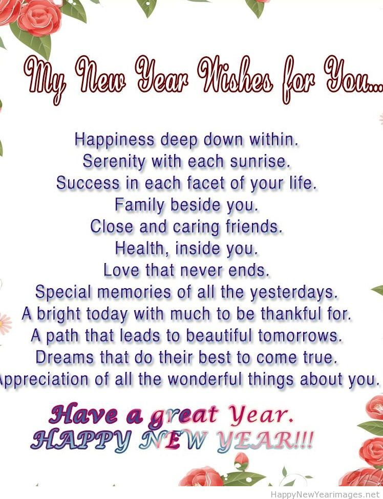 Happy new year poem wishes for you 2015 2016 | new year wishes ...
