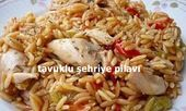 Photo of Chicken Noodle Rice Recipe | Best Recipes-Chicken Noodle Pi …