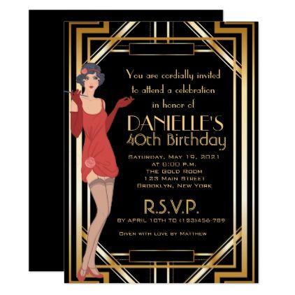 Homemade Birthday Invitations