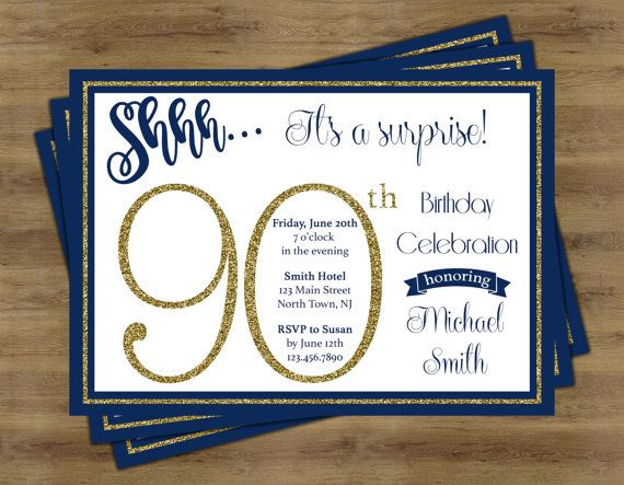 Surprise 90th Birthday Invitation Party Bir