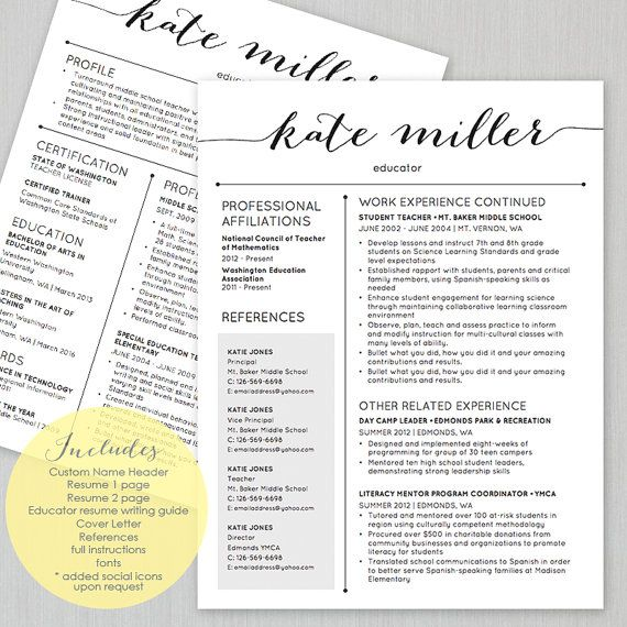 TEACHER Resume Template for MS Word 1 and 2 Page Resume, Cover - Resumes Templates