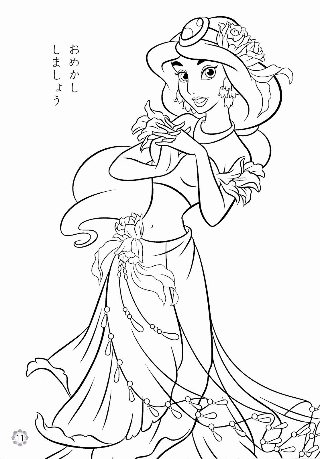 Free Disney Coloring Sheets Beautiful Unique Disney All Princess Coloring Pages Libr In 2020 Ariel Coloring Pages Disney Princess Coloring Pages Mermaid Coloring Pages