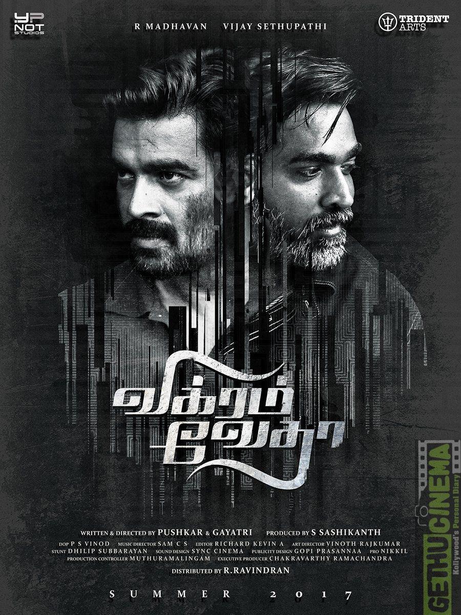 as the gods will full movie tamil dubbed download tamilyogi