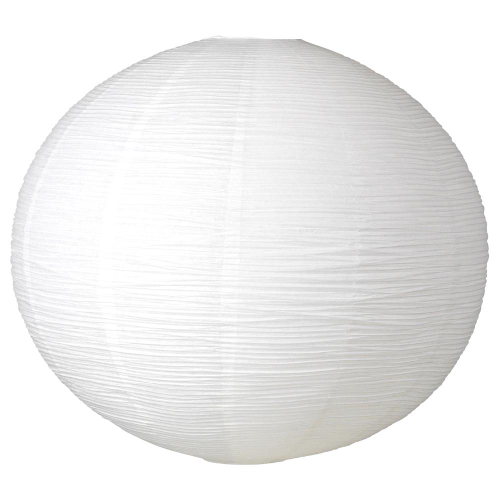 Sjuttiofem Pendant Lamp Shade White