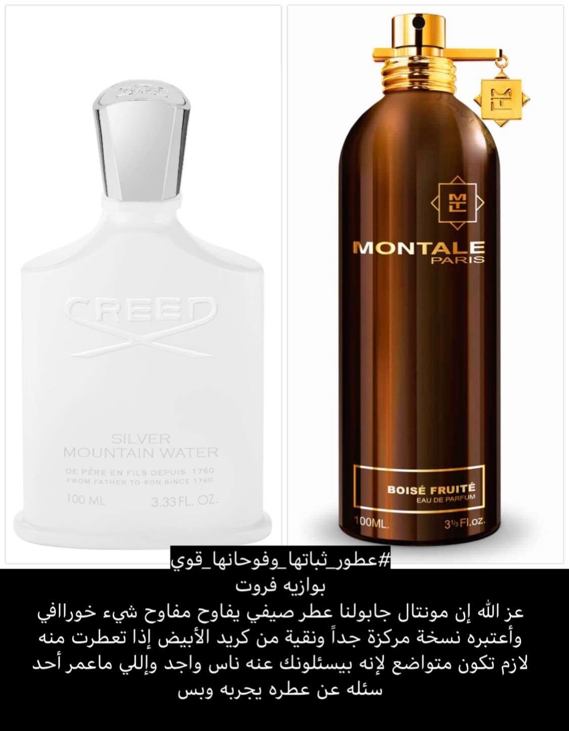 Pin By Samar Anan On عطور فرنسية Perfume Scents Fragrance Shampoo Bottle