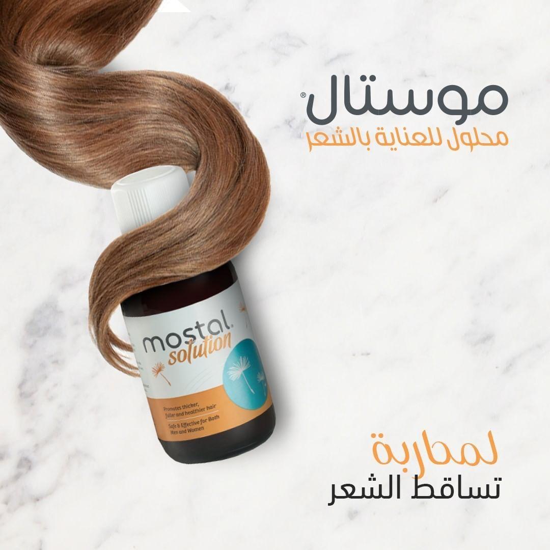 منتجات ديرما لبشرة أكثر صحة وشعر أكثر إشراقا Derma Business Skincare Skinhealth Beauty Jordan Amman Beamman Vaseline Bottle Vaseline Beauty