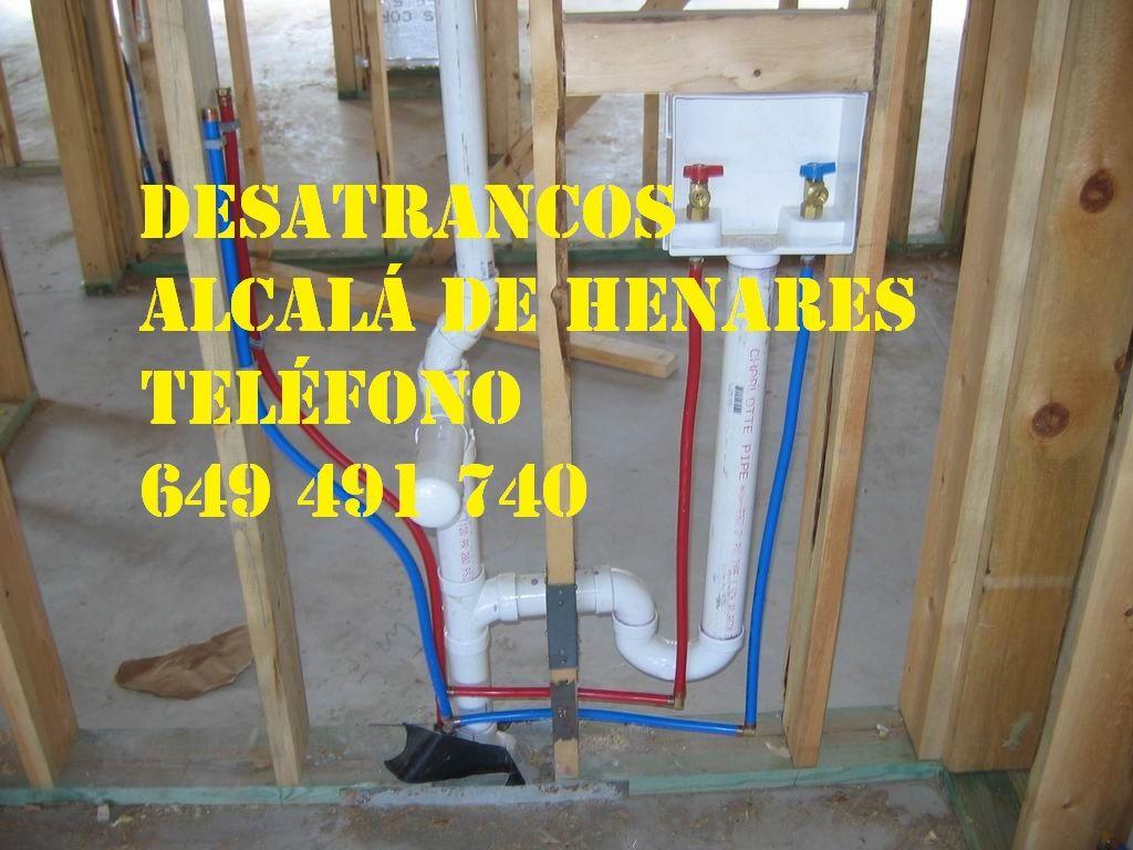 Desatrancos Alcalá de Henares