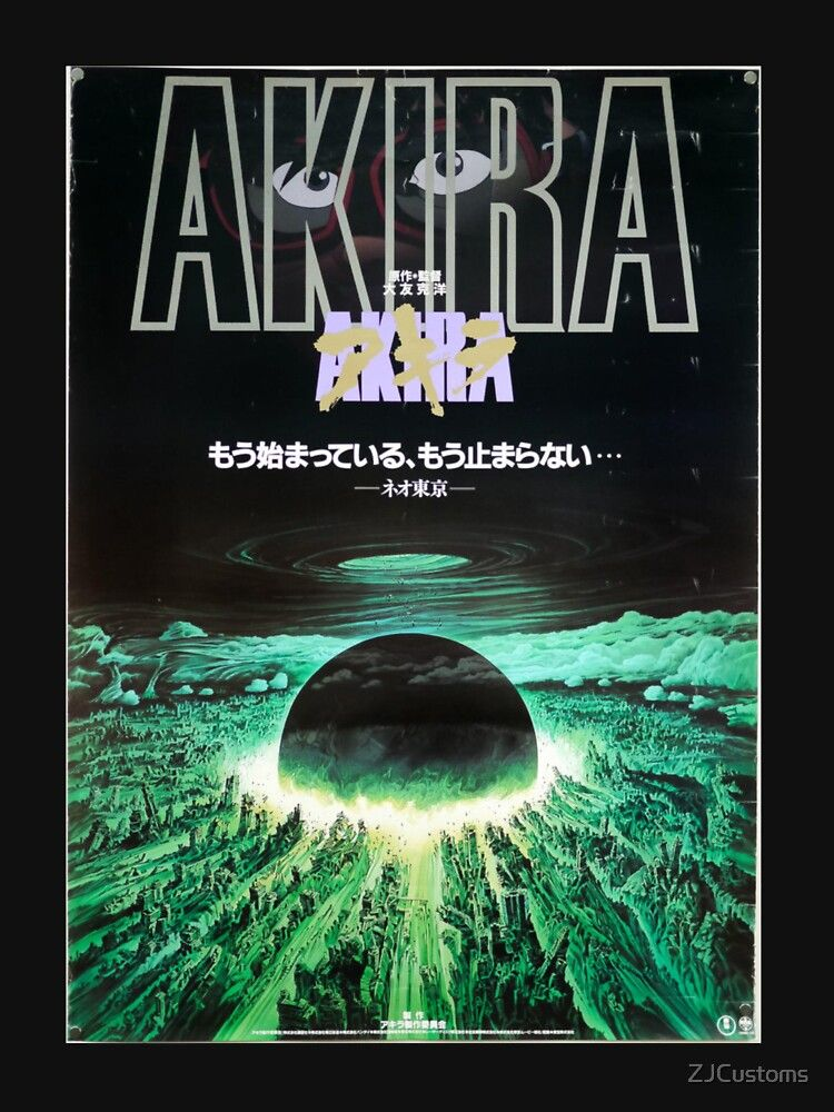 akira poster japanese movie poster