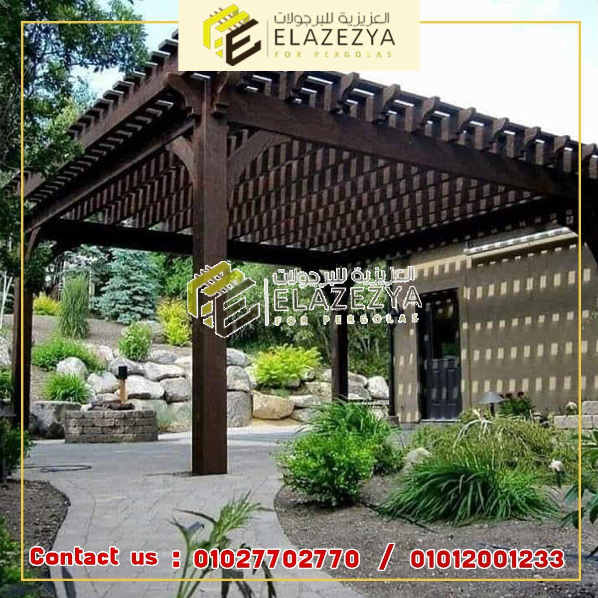 برجولات مداخل بيوت خشبية في مصر 01027722770 Outdoor Structures Outdoor Pergola