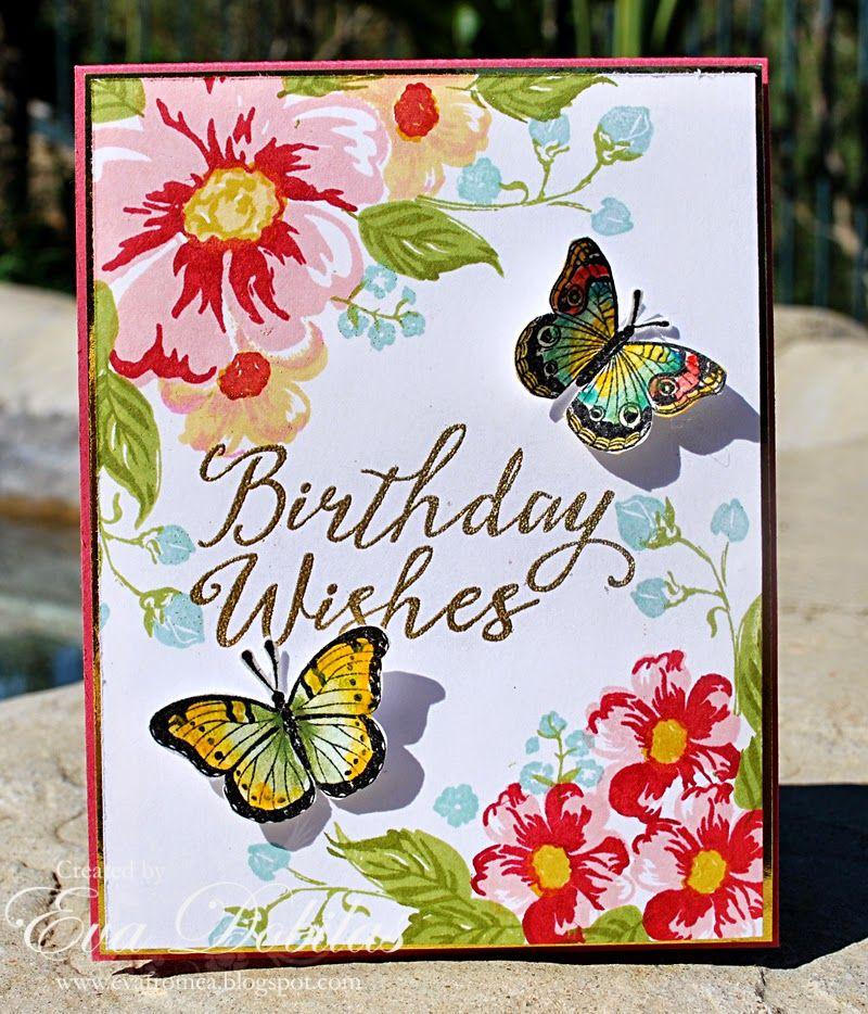 Как заполнить открытку ко дню рождения
