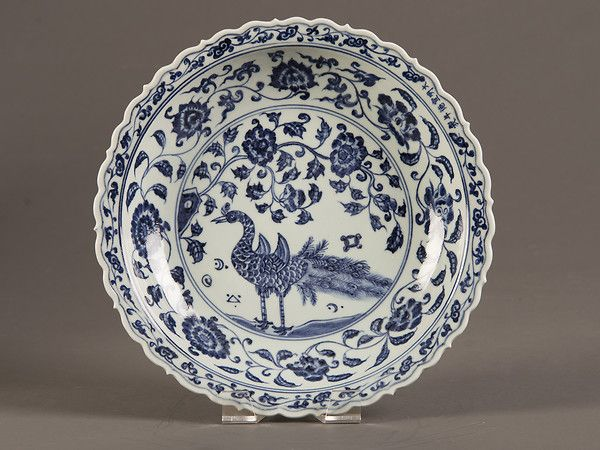 Large Blue and White Glazed Bowl with a Peacock, China.