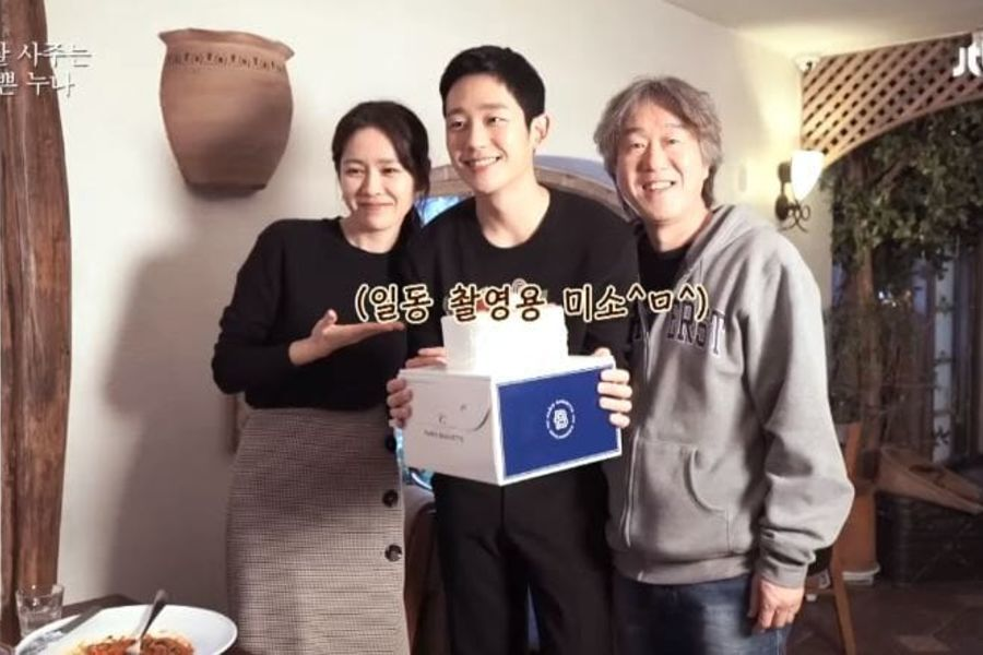 """Watch: Son Ye Jin And """"Pretty Noona Who Buys Me Food"""" Staff Surprise Jung Hae In For His Birthday"""